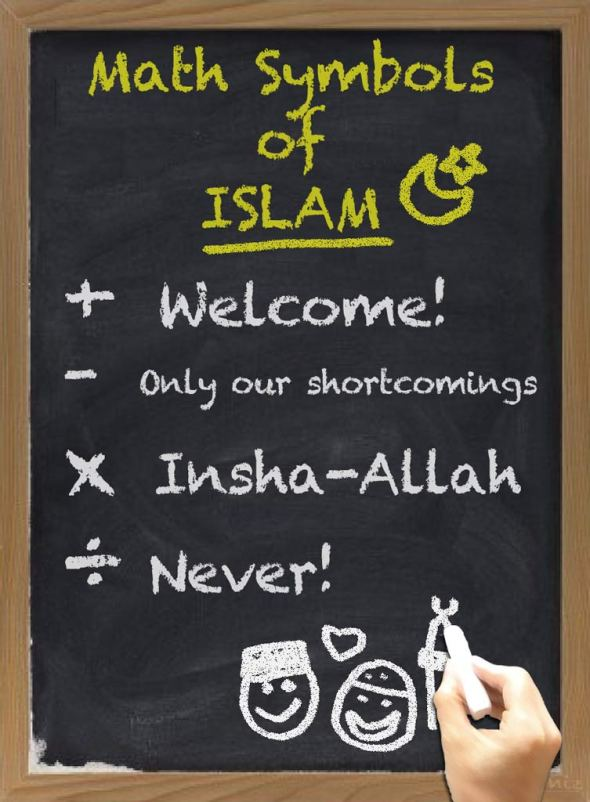 Never divide Islam!